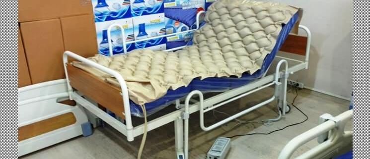 Hasta Yatağı Adana