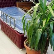 Ahşap Hasta Yatağı