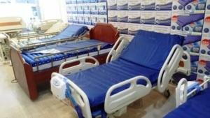 Elektrikli Hasta Yatağı Çeşitleri