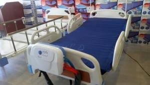Hastane Yatak Fiyatları