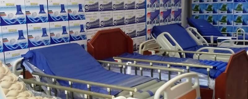 Hasta Yatakları Temini