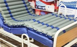 Yatalak Hastalar İçin Tuvaletli Yatak