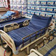 İnternette satılan hasta yatakları